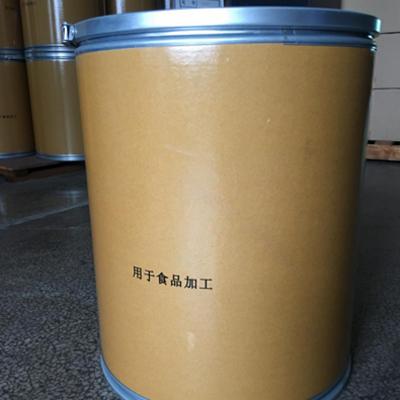 香兰素 50kg/纸板桶