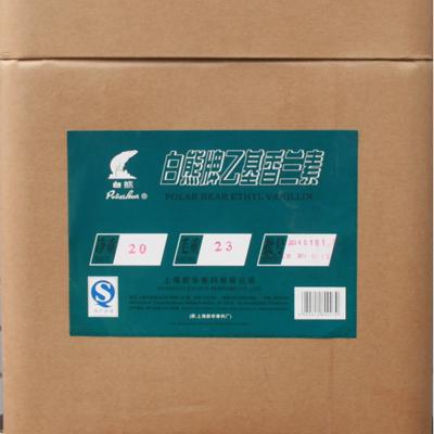 乙基香兰素 20kg/方形纸板桶