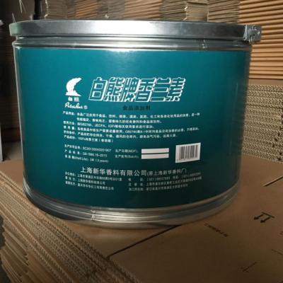 香兰素 20kg/纸板桶